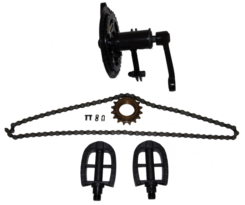 Glide Bikes Pedal Assembly Set