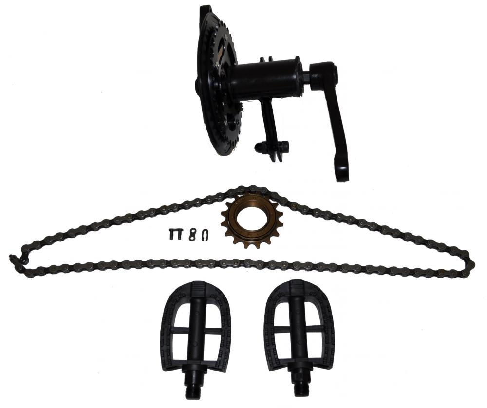 Glide Bikes Pedal Assembly Set