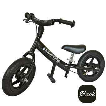 Ezee Glider Black Air Tires