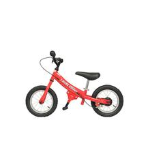 Red Mini Glider
